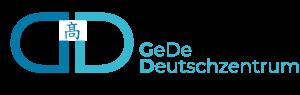 GeDe Deutschzentrum Logo